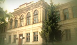 Universitatea de Stat din Republica Moldova, Chisinau
