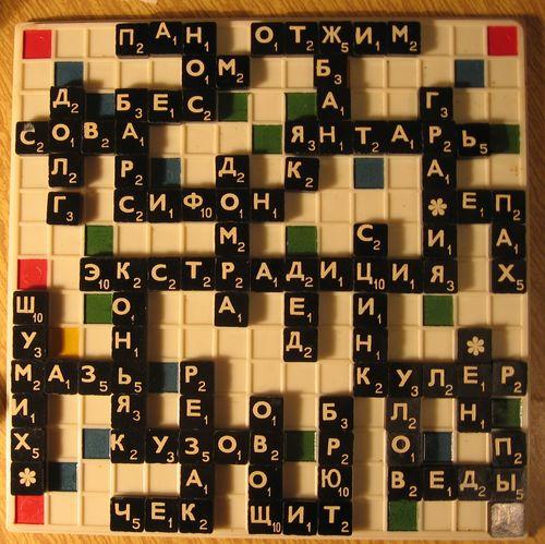 Scrabble, Erudit, Эрудит