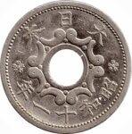 Moneda japoneza de 5 sen, revers, din Era Shōwa (1926-1989) .