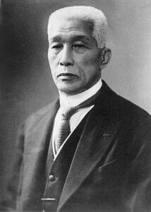 Yamashita Yoshitsugu